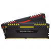 Corsair Vengeance RGB DDR4 16GB 2666MHz CL16 KIT2