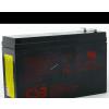 CSB Helyettesítő szünetmentes akku APC Back-UPS BE400-GR, ES400