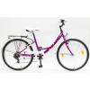 CSEPEL FLORA 24 2017 Lány Gyerek Kerékpár