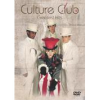 Culture Club: Greatest Hits
