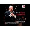 Daniela Barcellona, Anja Harteros, Lorin Maazel, Wookyung Kim, Georg Zeppenfeld Messa da Requiem (CD)