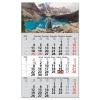 DAYLINER Primus Classic, 12 lapos speditőr naptár - Tengerszem fejrésszel