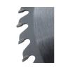 DEDRA H19040E karbidos körfűrészlap fához 190x40x16