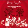 Deep Purple To the Rising Sun - In Tokyo (DVD)