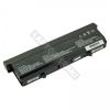 Dell Inspiron 1525, 1526, 1545 11.1V 6600mAh 80Wh laptop akkumulátor