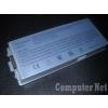 Dell Latitude D810 Utángyártot új, 6 cellás laptop akkumulátor