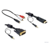 DELOCK HDMI Audio kábel - 2m - fekete - 84455