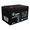 DIAMEC zselés akkumulátor 12V 12Ah DM12-12