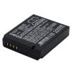 DMW-BCJ13PP Akkumulátor 1000 mAh