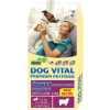 DOG VITAL Adult Medium Breeds Sensitive Lamb 12kg