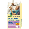 DOG VITAL Adult Mini Breeds Sensitive Lamb 12kg