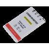 Dörr akkumulátor, Panasonic CGA-S005 / Fuji NP-70 / Ricoh DB-60 / Pentax D-Li106-nak megfelelõ
