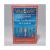 Dr. Chen Dr.chen herbal cure fájdalomcsillappító hőttapasz 2 db