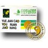 Dr. Chen Dr. Chen Ligetszépe olaj kapszula 300 mg (50 kapszula)
