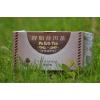 Dr. Chen Patika Pu-Erh vörös tea 20 db Dr. Chen
