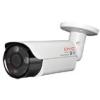 DVC DCA-BV5241 AHD 2.0 kompakt kültéri IR kamera varifokális objektívvel