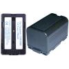 DZ-BP28 Akkumulátor 1500 mAh