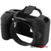 EasyCover szilikon védőtok Canon EOS 650D Canon EOS 700D fekete