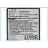 EB535151VU Akkumulátor 1500 mAh