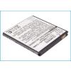 EB575152YZ Akkumulátor 1500 mAh