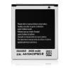 EB-B600BEBECWW 2600 mAh utángyártott akkumulátor NFC támogatással akku