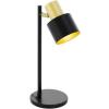 EGLO Asztali lámpa FIUMARA 1x60W 39387   - Eglo