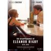 Egy szerelem története: a nő/ a férfi (DVD)