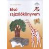 - ELSŐ RAJZOLÓKÖNYVEM