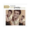 Elvis Presley Playlist - The Very Best Movie Songs (CD)
