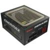 ENERMAX EDF550AWN Enermax Digifanless tápegység 550W (EDF550AWN)
