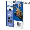 """Epson """"Epson T15714010 [BK] tintapatron (eredeti, új)"""""""