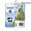 Epson Epson T2611 [PhBk] tintapatron (eredeti, új)