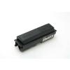 Epson S050437 Lézertoner return Aculaser M2000 nyomtatóhoz, EPSON fekete, 8k