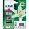 Epson T0593 13ml