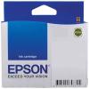 Epson T2621 XL fekete Claria   12,2 ml   XP-600/700/800