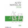 Erős Kinga (szerkesztő) Az év novellái 2016