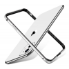 ESR Edge Guard bumper tok Apple iPhone 11, ezüst