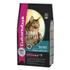 Eukanuba CAT TOP CONDITION 7+ 2kg