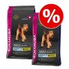 Eukanuba gazdaságos csomag 2 x nagy tasak - Puppy Small / Medium Breed bárány & rizs (2 x 12 kg)