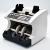 EuroCash EC-4400 felső adagolós, professzionális bankjegyszámláló, pénzszámoló gép