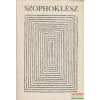 Európa Könyvkiadó Szophoklész drámái