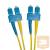Excel-Networking Optikai duplex patch kábel SC-SC 9/125 OS2 2m (200-262) EXCEL