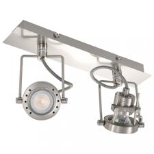Ezüstszínű kétirányú spotlámpa GU10 kültéri világítás