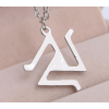 Farkasbőrben Alfa nyaklánc