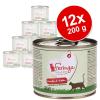 Feringa Menü Duo-változatok gazdaságos csomag 12 x 200 g - Lazac & pulyka