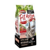 FitActive Adult Cat Sterile 3in1 Chicken Fish 300g