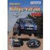 Földy Attila Rallye-varázs 2008