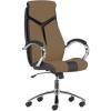 """. Főnöki szék, műbőr borítás, króm lábkereszt, """"KENT"""", fekete/barna"""