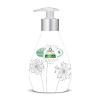 Frosch pumpás folyékony szappan érzékeny bőrre 300 ml