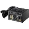 FSP Raider II ATX Gamer 550W 80+ Silver BOX (RAIDER II 550 80+)